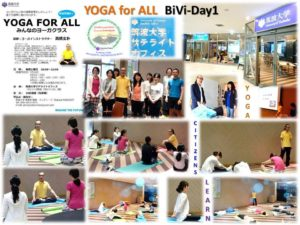 Yoga for all2016_5_29