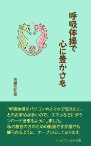 hyoushiの5