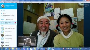skypeで勉強会